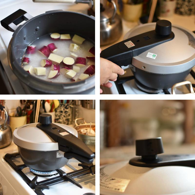 ホクアの圧力鍋で時短料理 EGGFORMのスタイリッシュな見た目