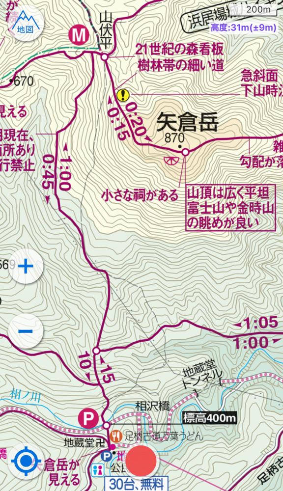 山と高原地図ホーダイappより引用