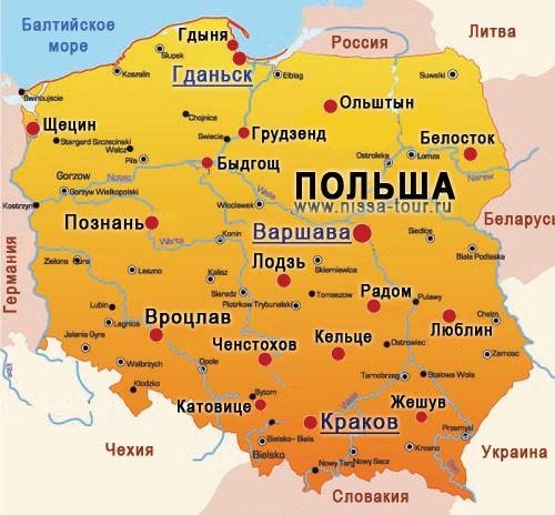 Трансфер : Польша