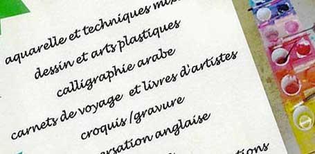 """Détail d'une affiche des ateliers de l'Association """"Arts en Mouvement' de Clapiers (34)"""