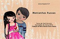 Les montagnes russes en Portugais via Majuscrit _ Texte et maquette Cloé Perrotin - Illustrations Fanny Offre