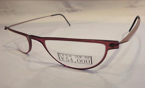 【品番】:6426【カラー】:CO4/U12【価格】:¥50,000