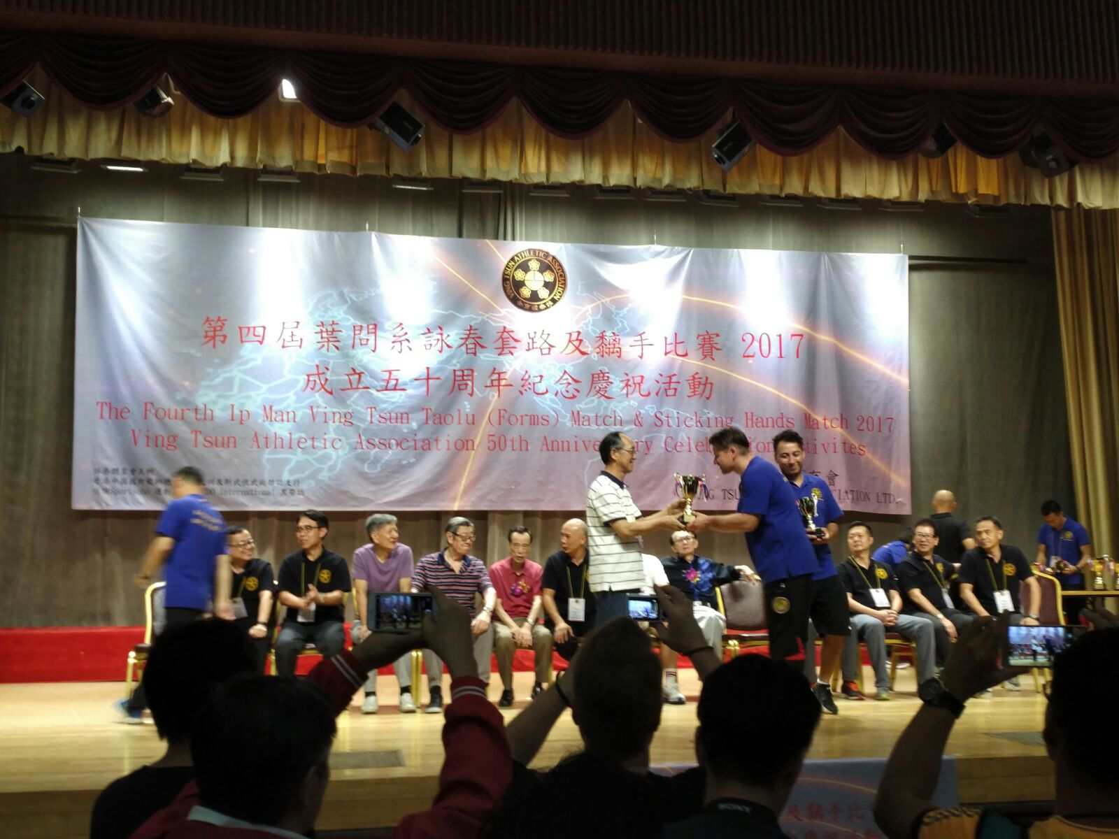 VTAA Champion of Hongkong 2017 Siegerehrung Hongkong