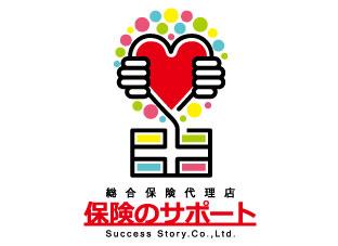 鹿児島市保険のサポートロゴデザイン