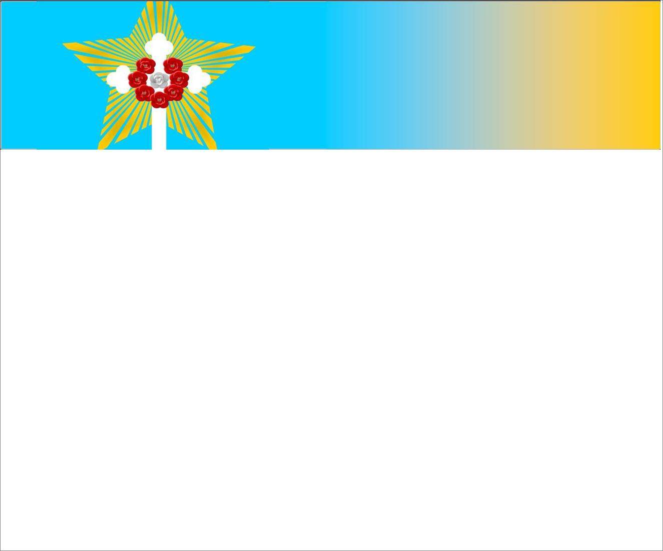 Calendario Tebaico.Autunno 2015 Benvenuti Su Rc Tube