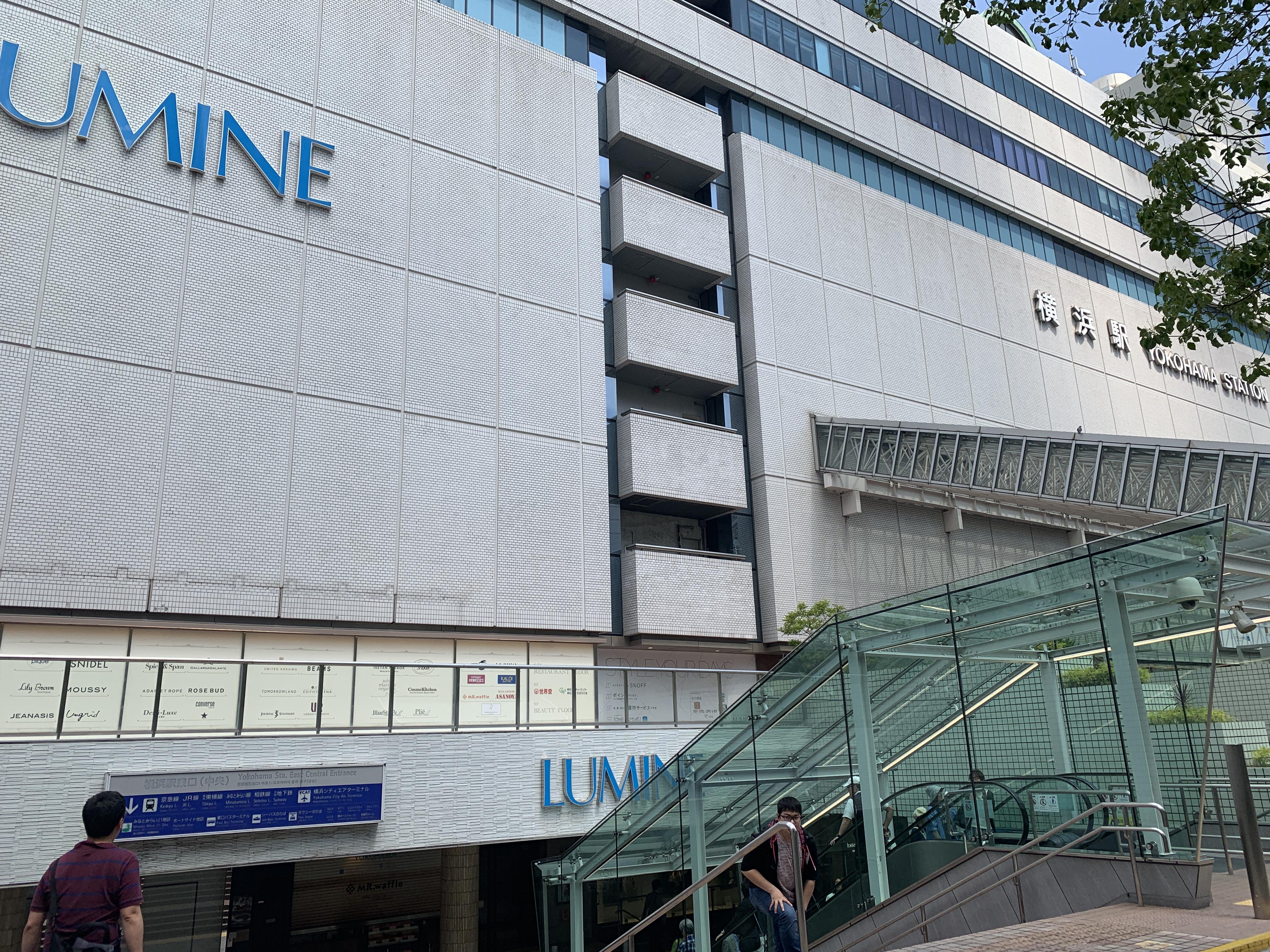 JR横浜駅東口 地上出口 ルミネ付近