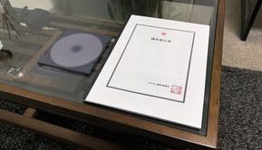 横浜 探偵社 ダルタン調査事務所 調査報告書