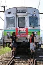 2004年9月 別所線「下之郷」駅での撮影の様子