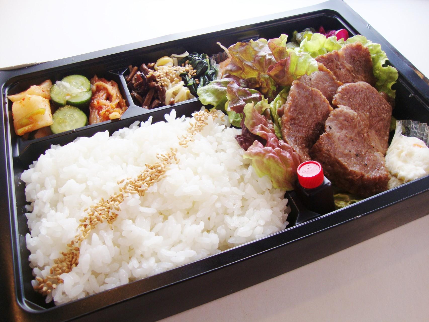 【仙牛】炭火焼肉 極上松坂牛焼肉
