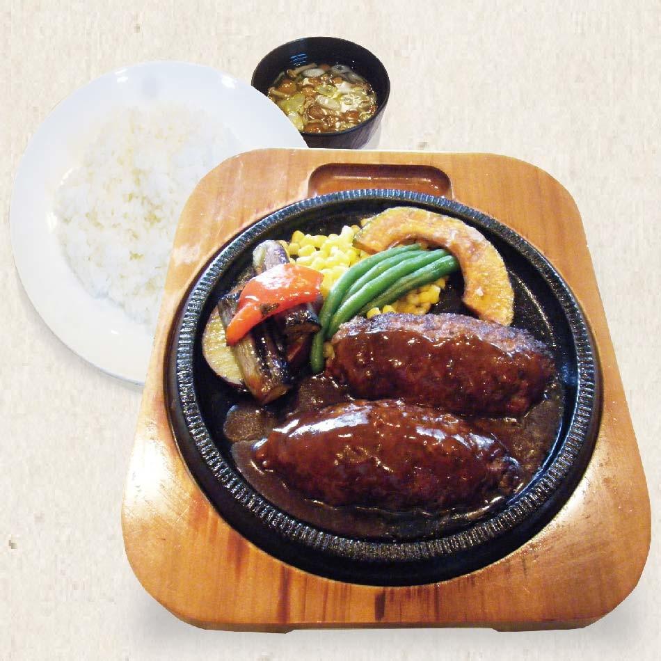 【葦】小金井ハンバーグステーキ