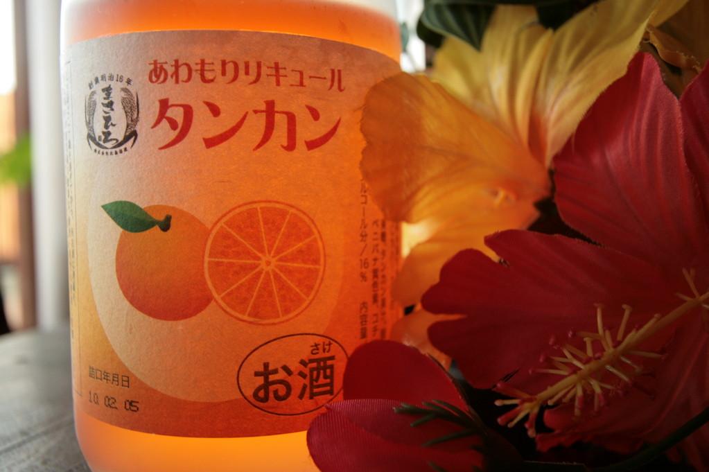 沖縄の柑橘類タンカンでさっぱりのカクテルを♪
