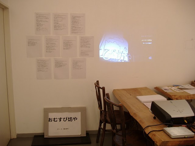 「ARTeCERO , Osaka, 2011 」@Artist Space CERO