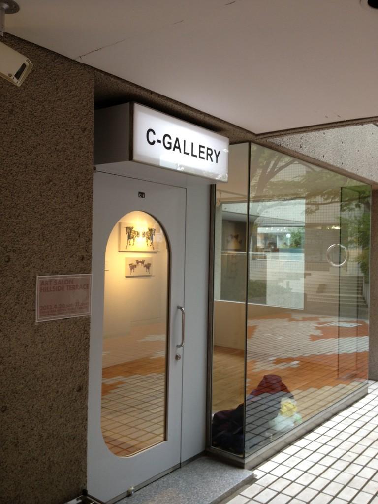 「ART SALON」@代官山ヒルサイドC棟ギャラリー 2013.5