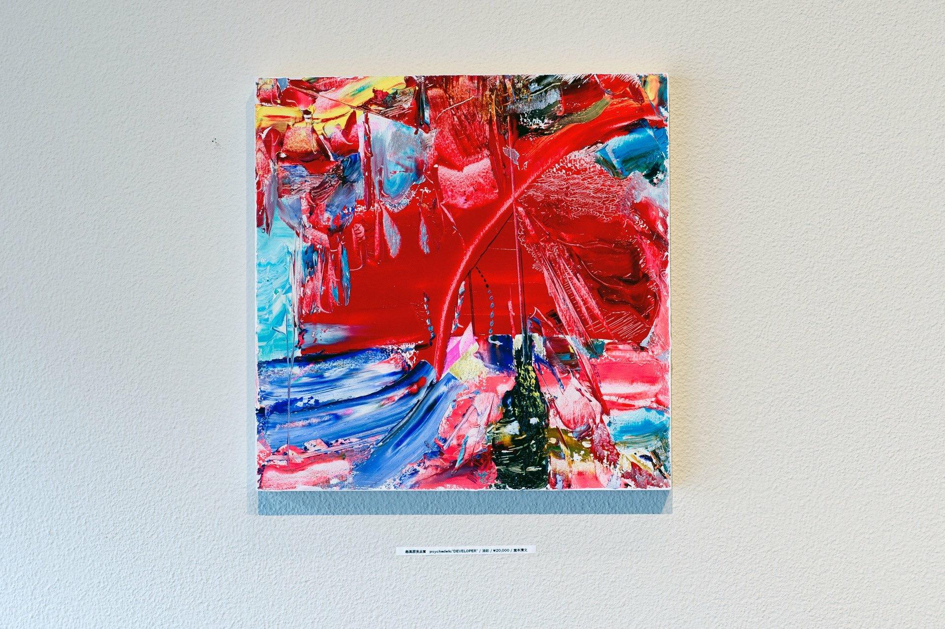 「萱アートコンペ」@蕎麦料理處「萱」併設 アートギャラリー酛蔵(もとぐら) 2016.10.01~10.23