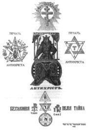 Ausgabe von 1912