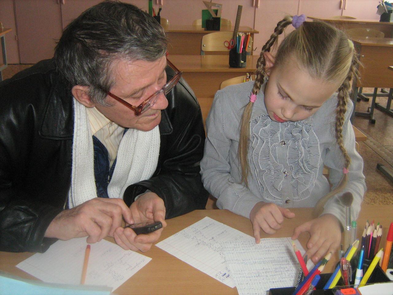А Лиза помогает дедушке Ани .