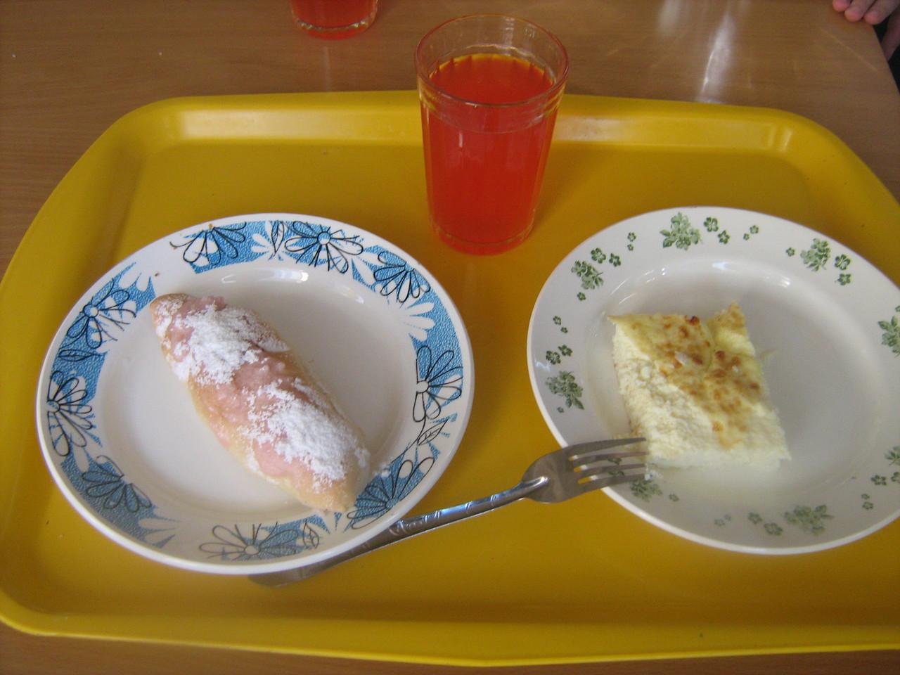 Наш школьный завтрак.