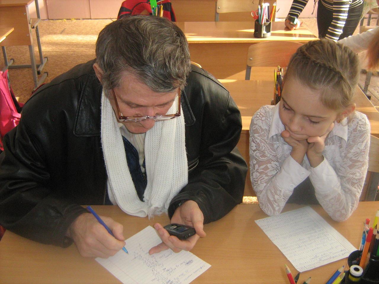 Дедушка с Аней производят расчёты.