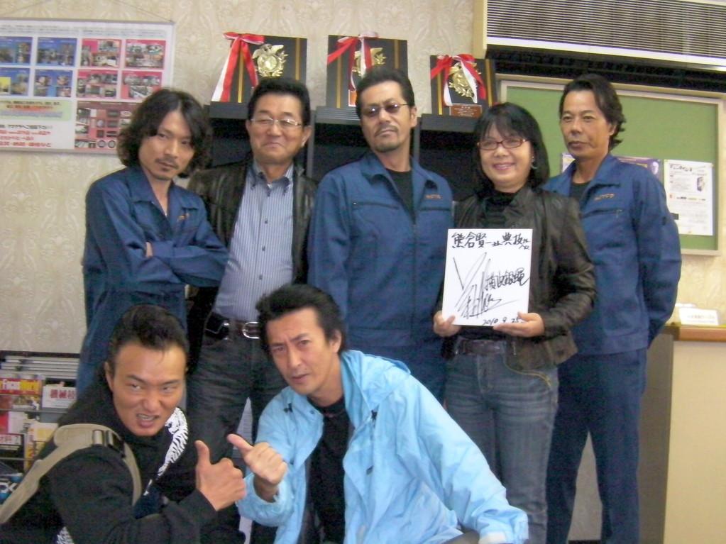 2010年9月25日 (株)クマクラ