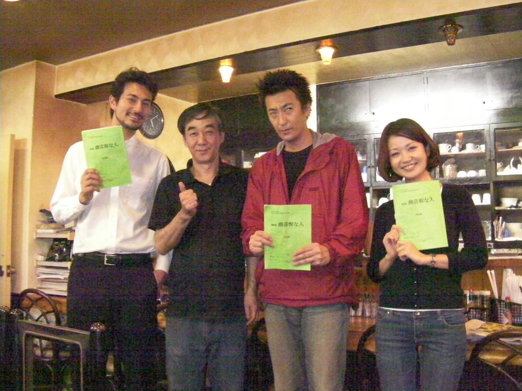2010年10月1日 喫茶店 ラマージュ