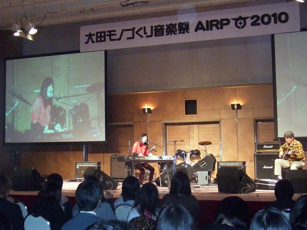 2010年10月9日 大田ものづくり音楽祭AIRPO2010にて