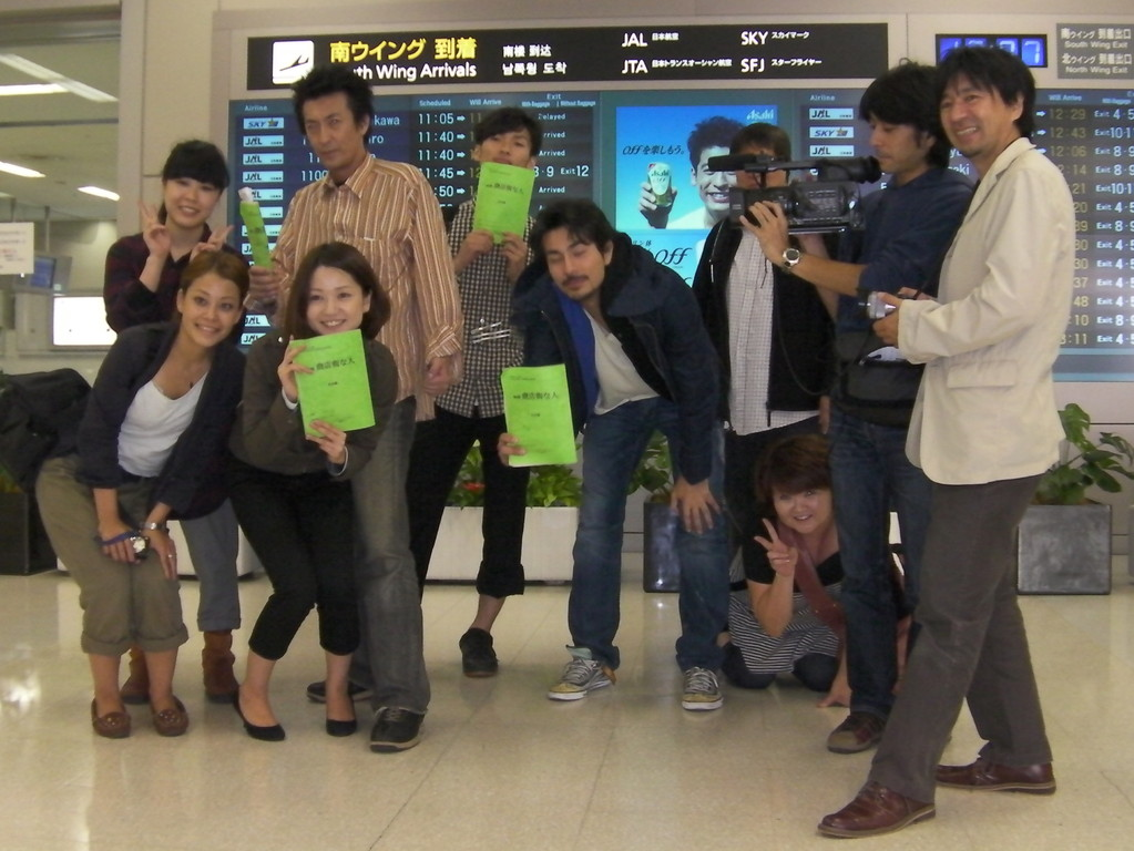 2010年10月15日 羽田空港