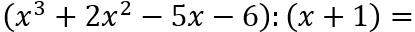 Beispiel für eine Polynomdivision