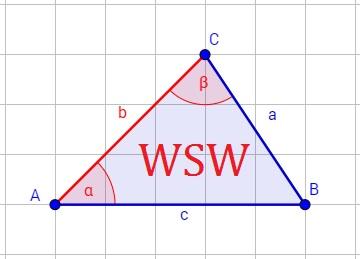 Beispiel für den Kongruenzsatz WSW (Winkel Seite Winkel)