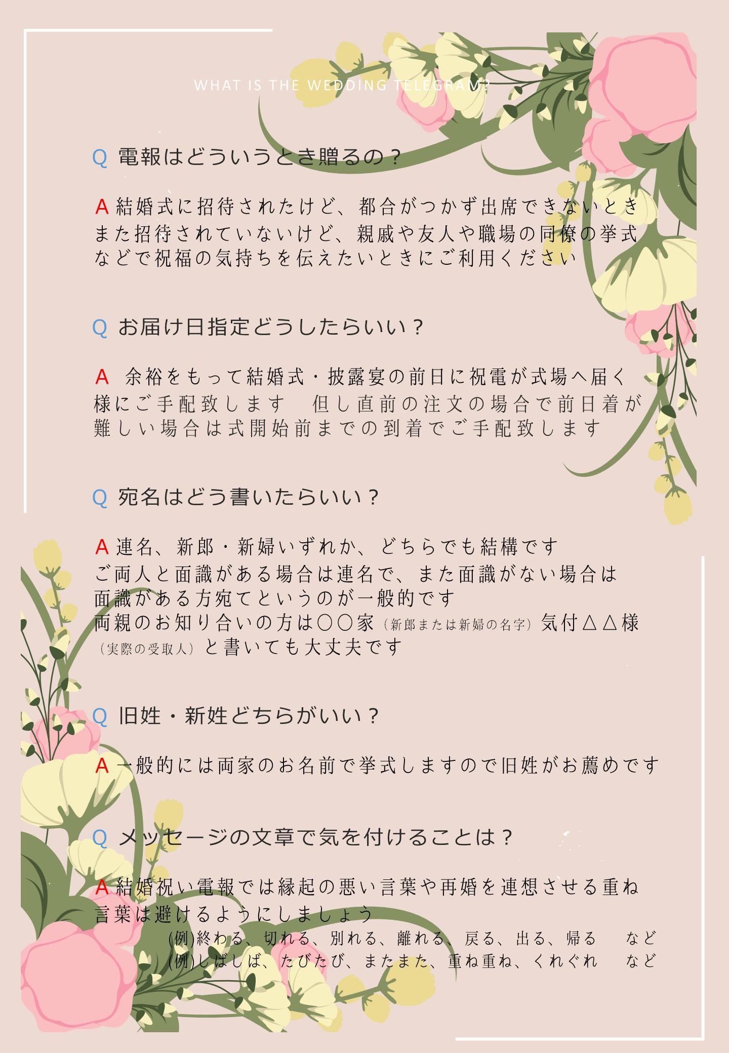 結婚 文例