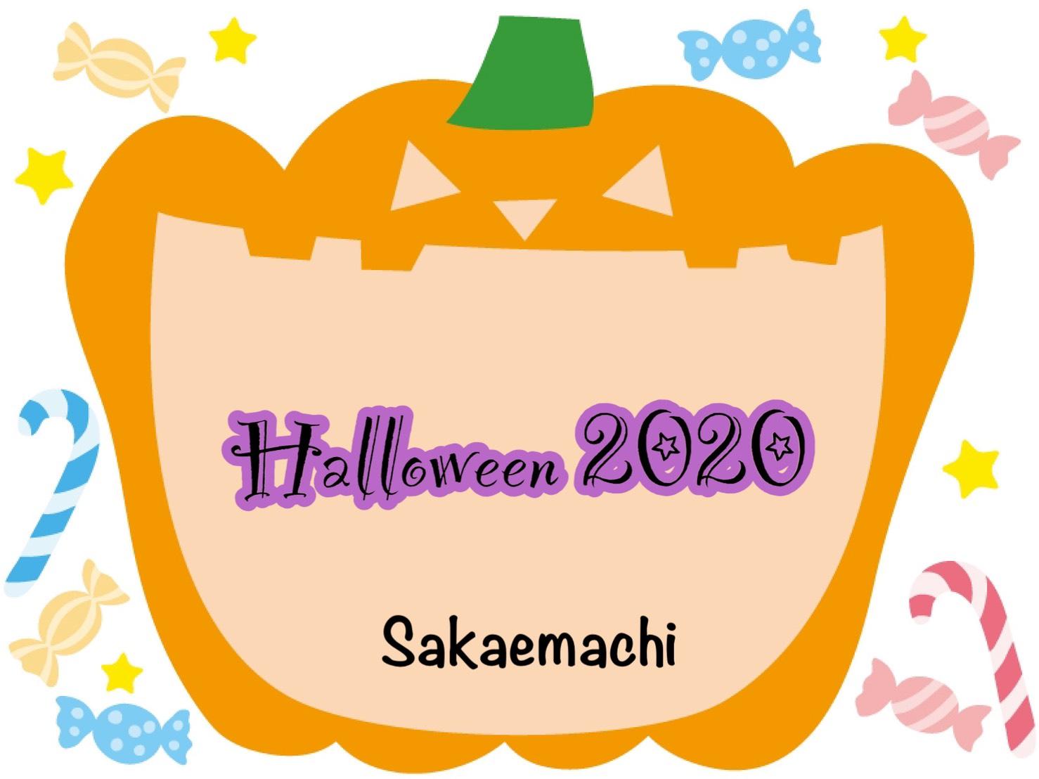 Halloween2020~栄町~
