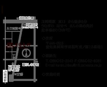 神尾印房 地図 連絡先 営業時間