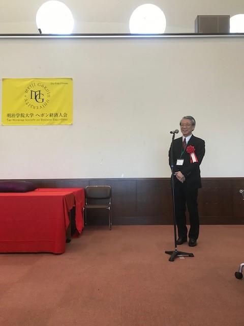(学校法人明治学院 山崎理事長からご来賓のご挨拶)
