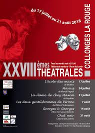 Les Théâtrales de Collonges la Rouge: l'affiche et la programmation 2018