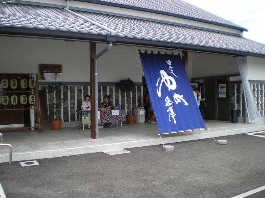 エンジョイ!カブキング!!(熊本県)