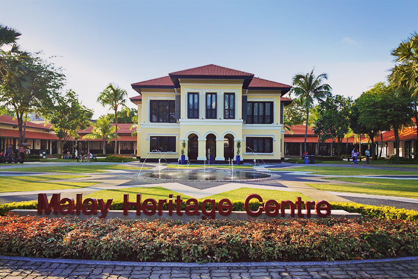 Malay Heritage Center | Best Places to Visit in Singapore in 3 Days | Things to do in Singapore | #singapore #SG #travel #malay