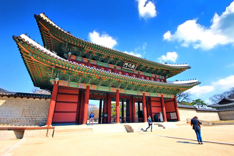 10 Amazing Things To Do In Seoul, South Korea: Gyeongbok Palace © Sabrina Iovino | JustOneWayTicket.com