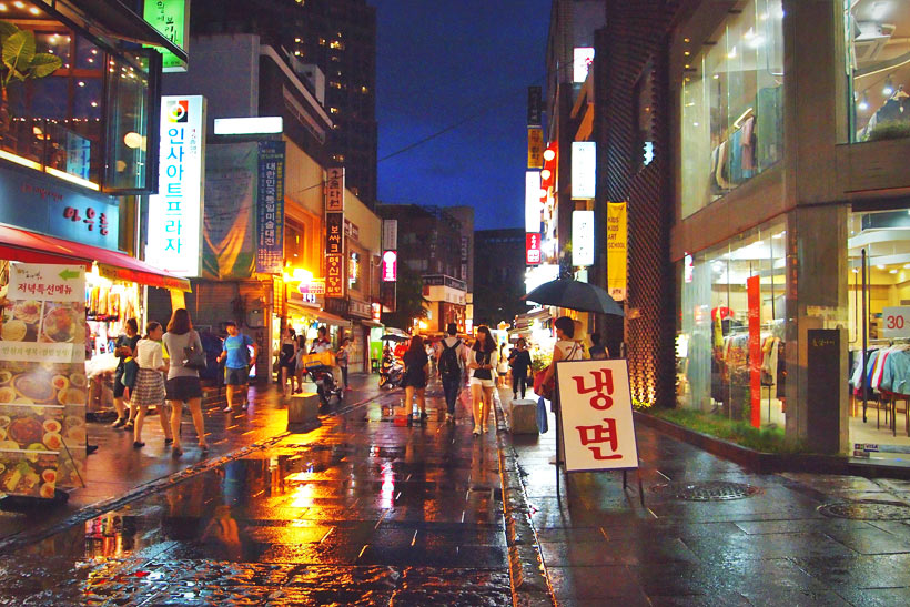 10 Amazing Things To Do In Seoul, South Korea: Insadong © Ludovic Tristan