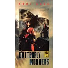 THE BUTTERFLY MURDERS, de Tsui Hark • HK - 1979 - Hong Kong • Laboratoire de sous-titrage: TITRA FILM • Festival des Trois Continents 2001