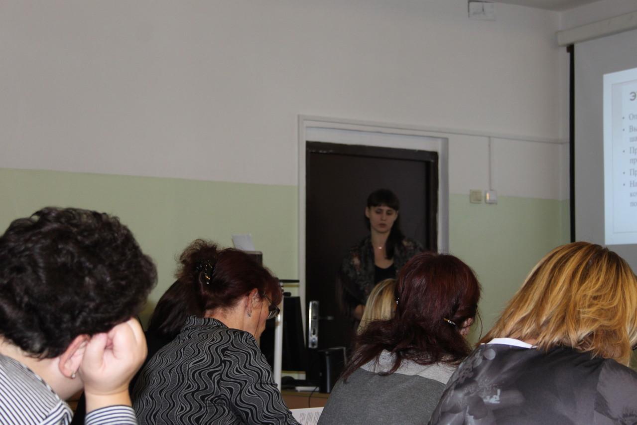семинар в Лодейном Поле