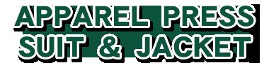 アパレルプレススーツ&ジャケット