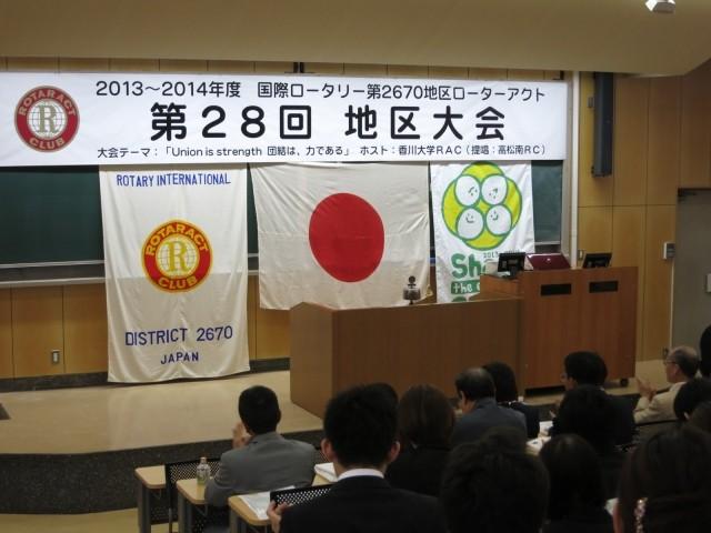 香川大学幸町キャンパスの階段教室