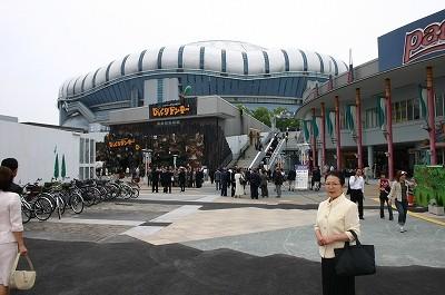 国際ロータリー年次大会開催の大阪ドーム