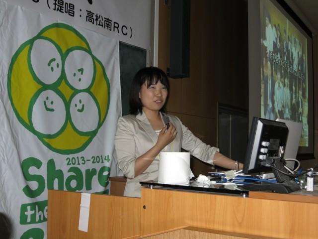 赤松未枝子さんの記念講演