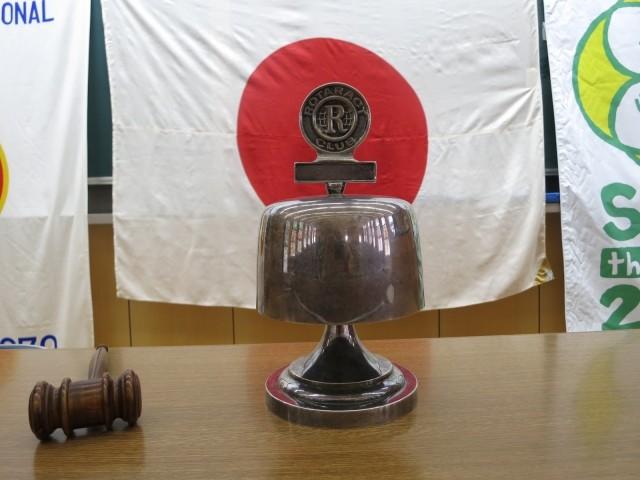 RAC Gong