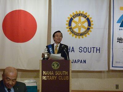 那覇南ロータリークラブの稲垣純一さんが歓迎の挨拶