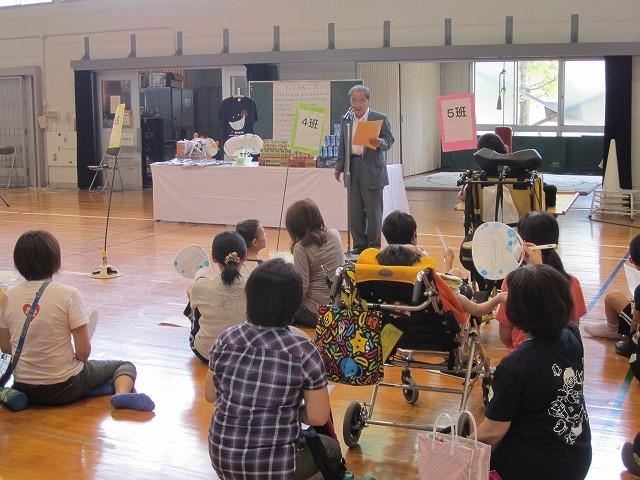 永年支援活動を継続している松本会員