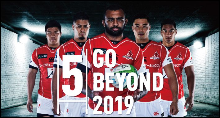 Sunwolves 2018 Season Preview