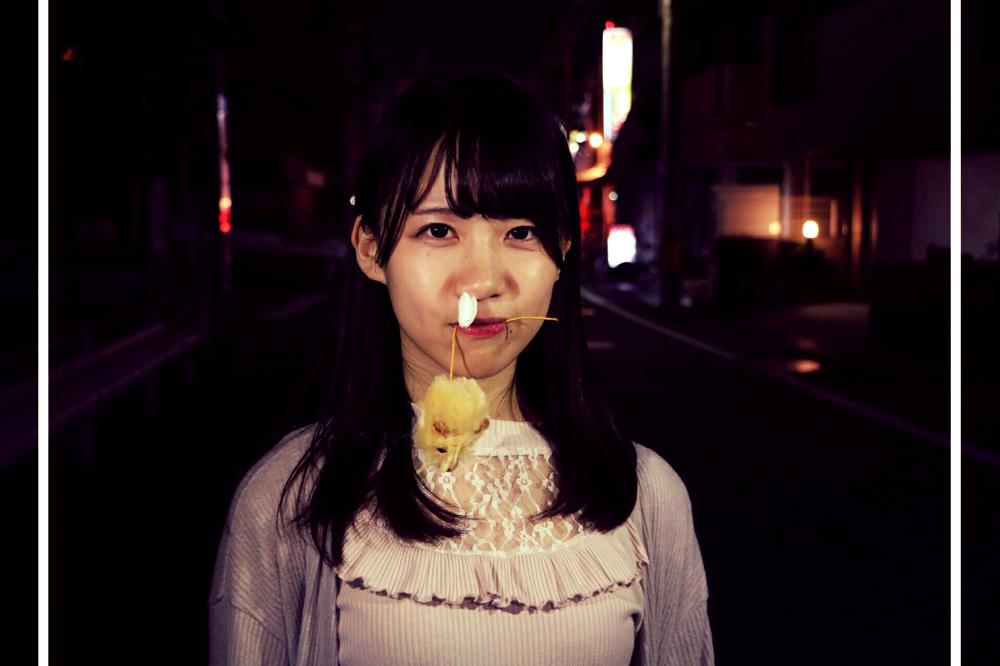 Mu AS Hamuko