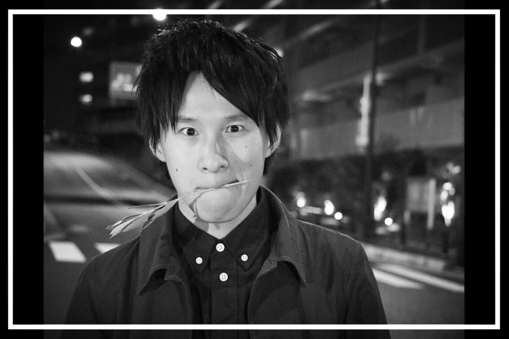 Mitsuya Iruka AS Toranosuke