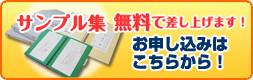 宛名印刷の字体サンプル集